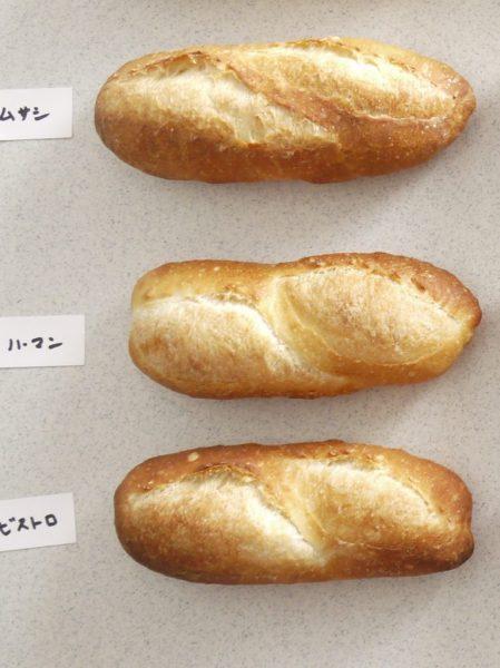 フランスパンオーブン比較